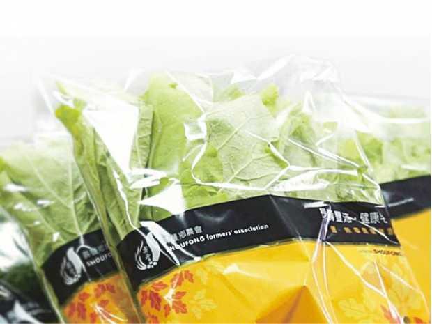 有機蔬菜組