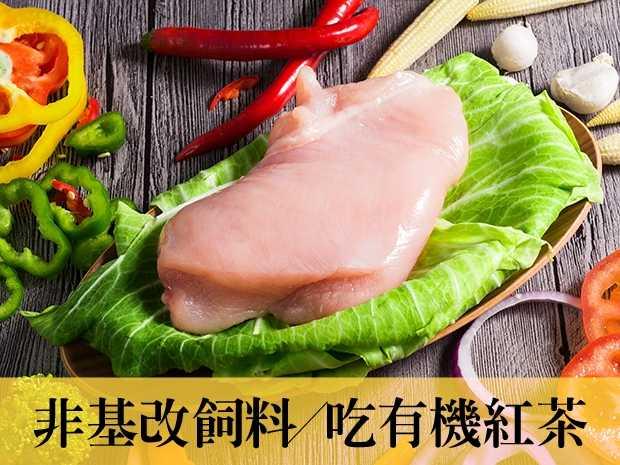 紅玉雞胸肉