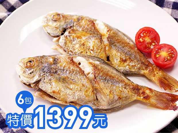 野生肉魚(組)