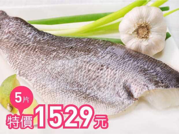 七星鱸魚菲力(組合)