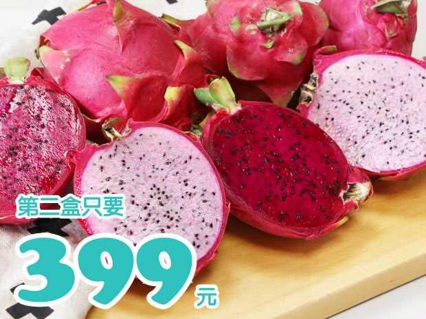 紅粉火龍果