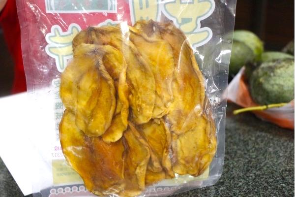 台南新市黑香芒果
